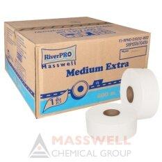 ราคา Riverpro กระดาษชำระม้วนใหญ่ Jrt รุ่น Medium 1 Ply 600เมตร 12ม้วน ขายยกลัง ถูก