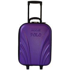 ราคา Romar Polo กระเป๋าเดินทาง 16 นิ้ว Fb Code 34005 Violet ใน สมุทรปราการ
