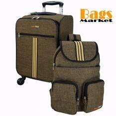 โปรโมชั่น Romar Polo กระเป๋าเดินทางเซ็ทคู่ 16 12 นิ้ว 4 ล้อ หมุนรอบ 360° กระเป๋าเป้สุดฮิต 12 นิ้ว Style Vintage Code Bds13716 1 Brown Romar Polo