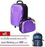 ขาย Romar Polo กระเป๋าเดินทางเซ็ทคู่ 16 12 นิ้ว Fb Code 3380 3 Violet แถมกระเป๋าเป้สะพายหลัง Jack Walking Code 6913 Black Blue ขนาด 22 นิ้ว ออนไลน์ ไทย