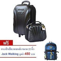 ขาย Romar Polo กระเป๋าเดินทางเซ็ทคู่ 16 12 นิ้ว Fb Code 3380 7 Black แถมกระเป๋าเป้สะพายหลัง Jack Walking Code 6913 Black Blue ขนาด 22 นิ้ว Thailand