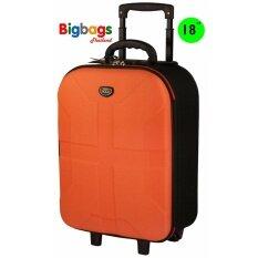 ขาย Romar Polo กระเป๋าเดินทาง 18 นิ้ว รุ่น Union Stlye 88918 Orange เป็นต้นฉบับ