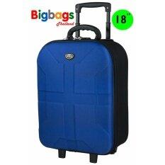 ขาย ซื้อ Romar Polo กระเป๋าเดินทาง 18 นิ้ว รุ่น Union Stlye 89018 Blue ไทย