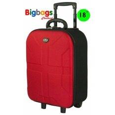 ซื้อ Romar Polo กระเป๋าเดินทาง 18 นิ้ว รุ่น Union Stlye 89818 Red ถูก ใน Thailand