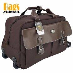 โปรโมชั่น Romar Polo กระเป๋าเดินทางแบบถือพร้อมล้อลากขนาด 20 นิ้ว Code 114 3 Brown Fbl R1142 สมุทรปราการ