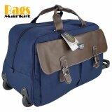 ขาย Romar Polo กระเป๋าเดินทางแบบถือพร้อมล้อลากขนาด 20 นิ้ว Code 1142 1 Blue Fbl R1142