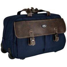 ทบทวน ที่สุด Romar Polo กระเป๋าเดินทางแบบถือพร้อมล้อลาก 20 นิ้ว รุ่น Polo 01520 Blue