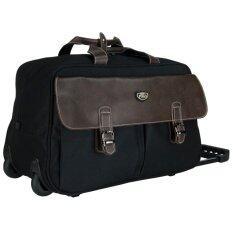 ราคา Romar Polo กระเป๋าเดินทางแบบถือพร้อมล้อลาก 20 นิ้ว รุ่น Polo 01720 Black Romar Polo