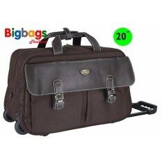 ส่วนลด Romar Polo กระเป๋าเดินทาง กระเป๋าล้อลาก กระเป๋าถือ 20 นิ้ว รุ่น Polo 25820 Brown ไทย