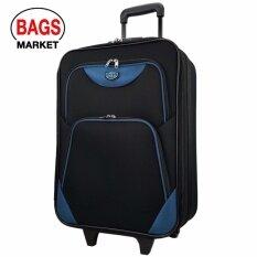 ซื้อ Romar Polo กระเป๋าเดินทางล้อลาก แบบมีรหัสล๊อค กระเป๋าผ้าคุณภาพดี ขนาด 20 นิ้ว รุ่น R13920 1 Black Blue ถูก สมุทรปราการ