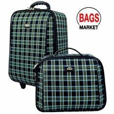 ซื้อ Romar Polo กระเป๋าเดินทาง 20 14 นิ้ว เซ็ทคู่ Code 373 11 Scott Black Sky Blue Romar Polo ถูก