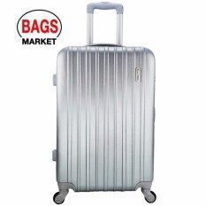 ซื้อ Romar Polo กระเป๋าเดินทาง 24 นิ้ว Abs 4 ล้อ 360° Polo224 3 Silver ใหม่