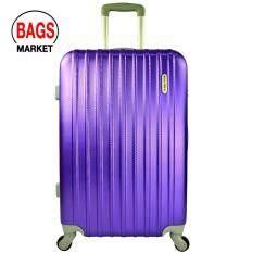 ราคา Romar Polo กระเป๋าเดินทาง 24 นิ้ว Abs 4 ล้อ 360° Polo224 6 Violet ใหม่