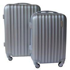 โปรโมชั่น Romar Polo กระเป๋าเดินทาง 24 20 นิ้ว Polo2420 3 Silver ถูก