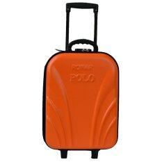 ทบทวน Romar Polo กระเป๋าเดินทาง 18 นิ้ว Fb Code 3381 2 Orange