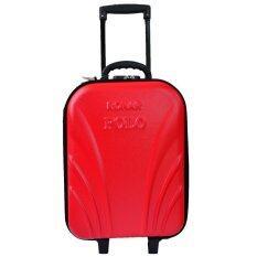 ราคา Romar Polo กระเป๋าเดินทาง 18 นิ้ว Fb Code 3381 8 Red เป็นต้นฉบับ Romar Polo