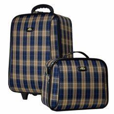 ขาย Romar Polo กระเป๋าเดินทาง 20 14 นิ้ว เซ็ทคู่ Code 373 8 Scott Blue Cream Romar Polo ออนไลน์