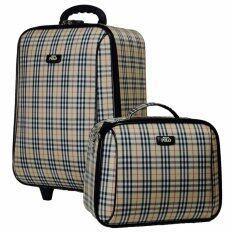ราคา Romar Polo กระเป๋าเดินทาง 20 14 นิ้ว เซ็ทคู่ Code 373 9 Scott Cream ถูก