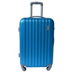 ซื้อ Romar Polo กระเป๋าเดินทาง 20 นิ้ว Abs 4 ล้อ หมุนรอบ 360° Polo220 2 Sky Blue สมุทรปราการ