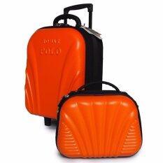 ซื้อ Romar Polo กระเป๋าเดินทาง เซ็ตคู่ 16 นิ้ว 12 นิ้ว รุ่น Polo 38616 Orange Romar Polo ออนไลน์