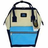 ขาย Romar Polo กระเป๋าเป้สไตล์ญี่ปุ่น Rucksack Code 2502 Blue Sky Blue Cream ออนไลน์