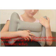 โปรโมชั่น Romix หมอน พกพา Portable Lumbar Pillow Neck Pillow For Travel Flight Car Office Inflatable Pillows Neck Rest Air Cushion Comfortable Rh35