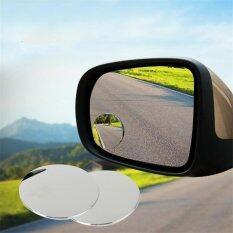 ทบทวน Rorychen 1Pair Auto Side 360 Wide Angle Round Convex Mirror Car Vehicle Blind Spot Dead Zone Mirror Rearview Mirror Small Round Mirror Intl Rorychen