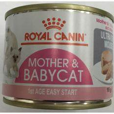 ทบทวน ที่สุด Royal Canin Babycat Can อาหารเปียกลูกแมว 195G 3 Units