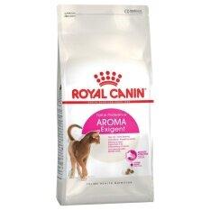 ราคา Royal Canin Exigent 33 Aromatic Attraction อาหารแมวที่เลือกกินอาหารจากการดมกลิ่น อายุ 1 ปีขึ้นไป ขนาด 2Kg 1 ถุง เป็นต้นฉบับ
