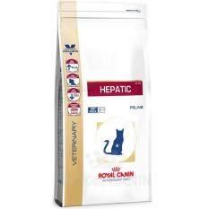 ขาย Royal Canin Feline Hepatic Hf26 อาหารสำหรับแมวเป็นโรคตับ ขนาด 2Kg ถูก ใน Thailand