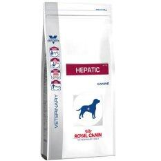 ขาย Royal Canin Hepatic Dog สำหรับสุนัข 6Kg ออนไลน์ กรุงเทพมหานคร