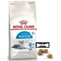 ROYAL CANIN INDOOR 7+  อาหารสำหรับแมวสูงเลี้ยงในบ้าน อายุ 7 ปีขึ้นไป ขนาด 1.5 Kg.