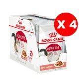 ขาย Royal Canin Instinctive Pouch Gravy 48 Pouches โรยัลคานิน อาหารชนิดเปียกแบบซอง สำหรับแมวโตอายุ1ปีขึ้นไป เกรวี่ 48ซอง กล่อง ออนไลน์ ไทย