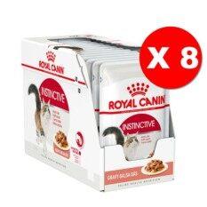 Royal Canin Instinctive Pouch Gravy (96 Pouches) โรยัลคานิน อาหารชนิดเปียกแบบซอง สำหรับแมวโตอายุ1ปีขึ้นไป (เกรวี่) 96ซอง/กล่อง ) By T.u. Pet Shop.