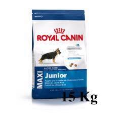 ราคา Royal Canin Maxi Junior 15 Kgs รอยัลคานิน อาหารสำหรับลูกสุนัขพันธุ์ใหญ่ อายุ 2 15 เดือน ขนาด 15 Kg เป็นต้นฉบับ