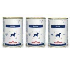 ขาย Royal Canin Renal กระป๋อง410G สำหรับสุนัข 3 กระป๋อง ใหม่
