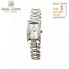 ราคา Royal Crown นาฬิกาข้อมือผู้หญิง สายสแตนเลสอย่างดี รุ่น 3591 Ssl Silver ใหม่ ถูก