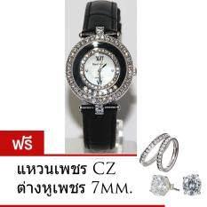 ซื้อ Royal Crown นาฬิกาผู้หญิง รุ่น 3628 สีดำ แถมแหวนเพชร Cz ต่างหูพลอยแท้ ใหม่ล่าสุด