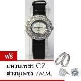 ขาย Royal Crown นาฬิกาผู้หญิง รุ่น 3630 สีดำ แถมแหวนเพชร Cz ต่างหูพลอยแท้ ถูก