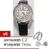 ราคา Royal Crown นาฬิกาผู้หญิง รุ่น 3632 สีดำ แถมแหวนเพชร Cz ต่างหูพลอยแท้ Royal Crown เป็นต้นฉบับ