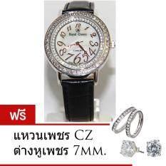ซื้อ Royal Crown นาฬิกาผู้หญิง รุ่น 3632 สีดำ แถมแหวนเพชร Cz ต่างหูพลอยแท้ ใน กรุงเทพมหานคร