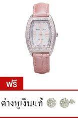 ขาย Royal Crown นาฬิกาประดับเพชร หรูสไตล์อิตาลี รุ่น 3635L Pink แถมฟรี ต่างหูเงินแท้มูลค่า 990 บาท 1 คู่ ออนไลน์ ปทุมธานี