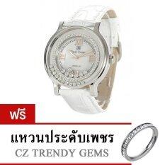 ราคา Royal Crown นาฬิกาผู้หญิง สายหนัง รุ่น 3638M สีขาว ฟรี แหวนเพชร Cz