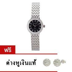 โปรโมชั่น Royal Crown นาฬิกาข้อมือประดับเพชร รุ่น 3650 สีเงิน หน้าปัดดำ ฟรี ต่างหูเงินแท้ 1 คู่