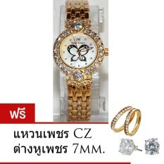 ขาย ซื้อ Royal Crown นาฬิกาผู้หญิง รุ่น 3844 สีทอง แถมแหวนเพชร Cz ต่างหูพลอยแท้ กรุงเทพมหานคร