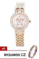 ราคา Royal Crown นาฬิกาประดับเพชรสุภาพสตรี สายสแตนเลส รุ่น 3844 Ssl Pink Gold แถมแหวนเพชร Cz ใหม่