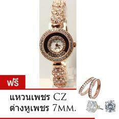 Royal Crown นาฬิกาผู้หญิง รุ่น 5308 B Rose Gold แถมแหวนเพชร Cz ต่างหูพลอยแท้ ถูก