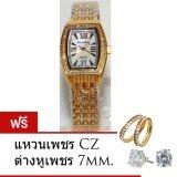 ราคา Royal Crown นาฬิกาผู้หญิง รุ่น 6304 สีทอง แถมแหวนเพชร Cz ต่างหูพลอยแท้ ถูก
