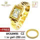 ขาย Royal Crown นาฬิกาข้อมือผู้หญิง สายสแตนเลสชุบทองอย่างดี สีทอง รุ่น 6306 Ssl Gold แถมฟรีแหวน 1 วงค์ เป็นต้นฉบับ