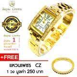 โปรโมชั่น Royal Crown นาฬิกาข้อมือผู้หญิง สายสแตนเลสชุบทองอย่างดี สีทอง รุ่น 6306 Ssl Gold แถมฟรีแหวน 1 วงค์ ถูก